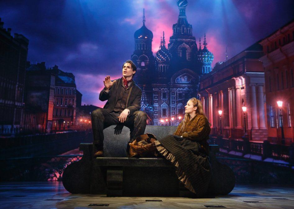 PS - Anastasia (Hartford Stage) - photo - Joan Marcus - 6/16